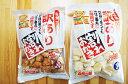 訳あり☆割れおかき お徳用 煎餅 せんべい 醤油 塩 もち米...