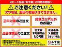 大福餅 アイテム口コミ第3位