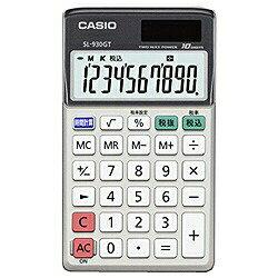 【納期約7〜10日】カシオ 電卓 手帳タイプ 10桁 SL-930GT-N(4971850179665)