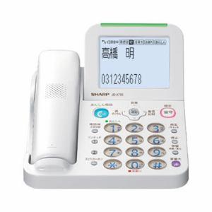 JD-AT85C 【送料無料】[SHARP シャープ] デジタルコードレス電話機 ホワイト系 JDAT85C