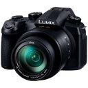 【納期約1〜2週間】Panasonic パナソニック DC-FZ1000M2 コンパクトデジタルカメラ LUMIX(ルミックス)
