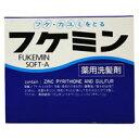フケミン SOFT A 薬用洗髪剤