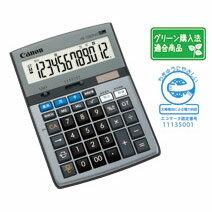 [CANON キヤノン]HS-1220TUG 電卓【HS1220TUG】