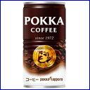 ポッカサッポロ ポッカコーヒーオリジナル190g缶(30本入)