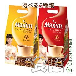 【韓国商店街】韓国 マクシム モカ オリジナル コーヒー ミクス Maxim Original coffee mix【100個入】赤、 黄色【韓国食品】【インスタントコーヒー】【韓国 コーヒー】【韓国商品のお店】