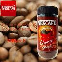 NESTLE NESCAFE ネスレ『ネスカフェ』クラシックブレンド インスタントコーヒー 175g(12本入×1ケース)