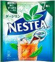 ネスティー ポーション ダージリン 7P×1袋(沖繩,離島は別料金)ダージリンの爽やかな香りとすっきりした甘さのアイスティーが楽しめます。Keyword:ネステ...