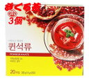 【オットギ三和】オトギ クイーン ざくろ茶(14g×20個)×3個セット【韓国食品】韓国食材/お