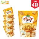 【送料無料】FOOD TREND ダルゴナトッピング 80g×4袋 / 韓国で話題 / コーヒー / お菓子 / 韓国お菓子 /ダルゴナ/