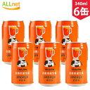 【送料無料】台湾名屋! 台湾名屋木瓜牛乳(パパイヤミルク)340g×6缶 パパイヤミルクジュース papaya milk パパヤミルク