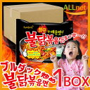 ★お得なクーポン配信中★【※激辛※】SAMYANG 三養 ブルダック炒め麺  40個 (1box) プ