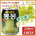 【送料無料】★ぶどうボンボンx12缶 青ぶどうジュース