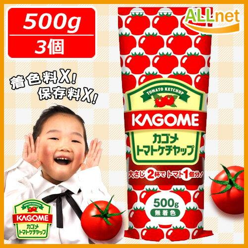 ★お得なクーポン配信中★カゴメ トマトケチャップ 500g×3個