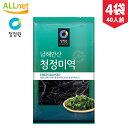 チョンジョンウォン 清浄わかめ ワカメ 100g(40人前) × 4袋セット 韓国食材 韓国料理 韓国食品