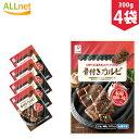 【冷凍便・送料無料】ソウル市場骨付きカルビ 300g×4袋セット 骨付きカルビ カルビ 焼肉 韓国料理 韓国食材 韓国食品
