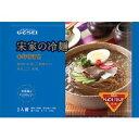 【ポイント5倍】\5個セット/宋家の冷麺セット(麺・スープ)(ソンガネ冷麺)460g×5個