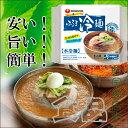 【農心】ふるる冷麺(水冷麺) X10個(1BOX)