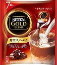 ネスカフェゴールドブレンドコク深めポーションカフェモカ7個×6袋(沖繩,離島は別料金)