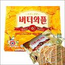 †●送料無料】バターワッフル 316g (1包3枚入り×12袋入) ×10個セット韓国旅行のおみやけ
