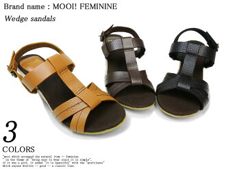 Leather harnesses jute wrapped wedge Sandals 3 colors SS10P03mar13