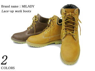 Lace-up work boots 2 colors women's SS10P03mar13.
