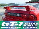 【GT-1】製 180SX 後期純正タイプ リアウイング改 RPS13 SR20DET