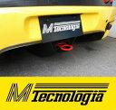M-Tecnologia製フェラーリ360モデナ スパイダー チャレンジストラダーレ チャレンジ専用リアレーシング牽引フック