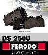 フェロード製ブレーキパッド【FERODO】DS2500 1セット☆HONDAホンダNSXNA1NA2フロント