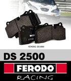 フェロード製ブレーキパッド【FERODO】DS2500 1セット☆NISSAN 日産 SKYLINE スカイライン BNR32GTRV-Spec/BCNR33GTRV-Spec/B