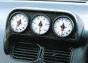 KSP製Φ60トリプルメーターパネル【FRP製】S13・PS13シルビア/RS13・RPS13 180SX