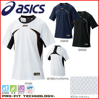 ASICS-asics-for baseball uniforms practice shirt gold stage ~ GOLDSTAGE ~ BAD001
