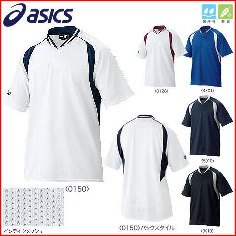 ASICS-asics-for baseball uniforms practice t-shirt BAD004