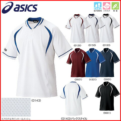ASICS-asics-for baseball uniforms practice t-shirt BAD006