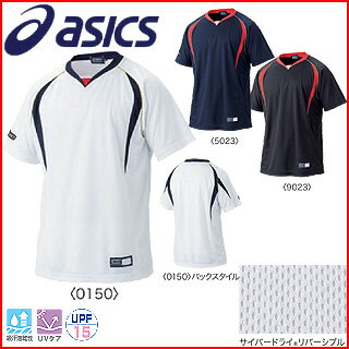 ASICS-asics-for baseball uniforms practice t-shirt BAD008