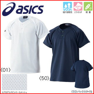 ASICS-asics-boy baseball uniforms Jr... practice t-shirt BAD03J