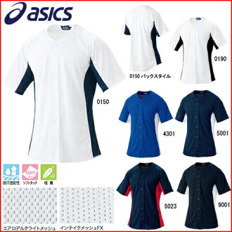 ASICS-asics-baseball uniform shirts (full open shirt) BAK004