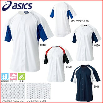 ASICS-asics-baseball uniform shirts (full open shirt) BAK005