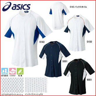 ASICS-asics-baseball uniform shirts (full open shirt) BAK007