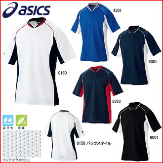 ASICS-asics-baseball uniform shirts ( 2 button shirt with ) BAK500
