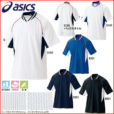 ASICS-asics-baseball uniform shirts ( 2 button shirt with ) BAK502