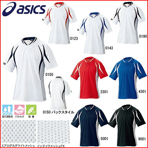 ASICS-asics-baseball uniform shirts ( 2 button shirt with ) BAK504