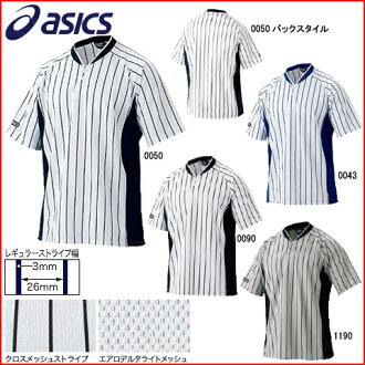 ASICS-asics-baseball uniform shirts ( 2 button shirt with ) BAK505