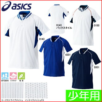 ASICS-asics-boy baseball uniforms Jr... shirts ( 2 button shirt with ) BAK51J