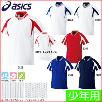 ASICS-asics-boy baseball uniforms Jr... shirts ( 2 button shirt with ) BAK52J