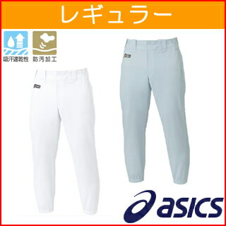 ASICS-asics-baseball pants-regular type-BAL010