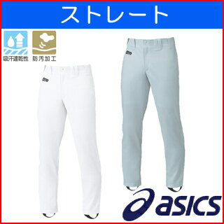 ASICS-asics-baseball pants-straight-BAL012