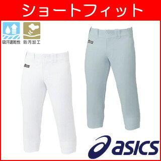 ASICS-asics-baseball pants-shorts fit type-BAL013