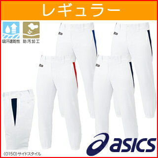 ASICS-asics-baseball pants-regular switching type-BAL020