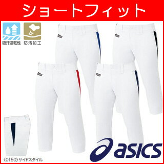 ASICS-asics-baseball pants-shorts fit switching type-BAL023