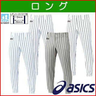 ASICS-asics-baseball pants-long vertical ジマタイプ ~ BAL031